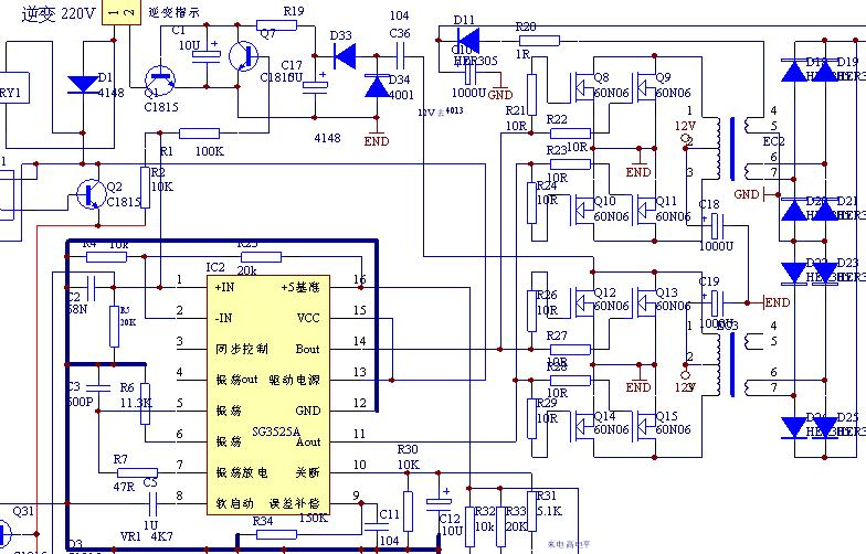 《tl494逆变器电路图》>>大功率逆变器电路图>>ne555